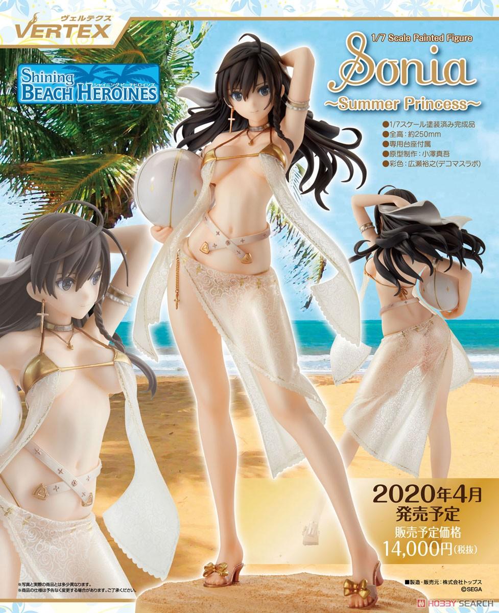 シャイニング・ビーチヒロインズ『ソニア -Summer Princess-』1/7 完成品フィギュア-010