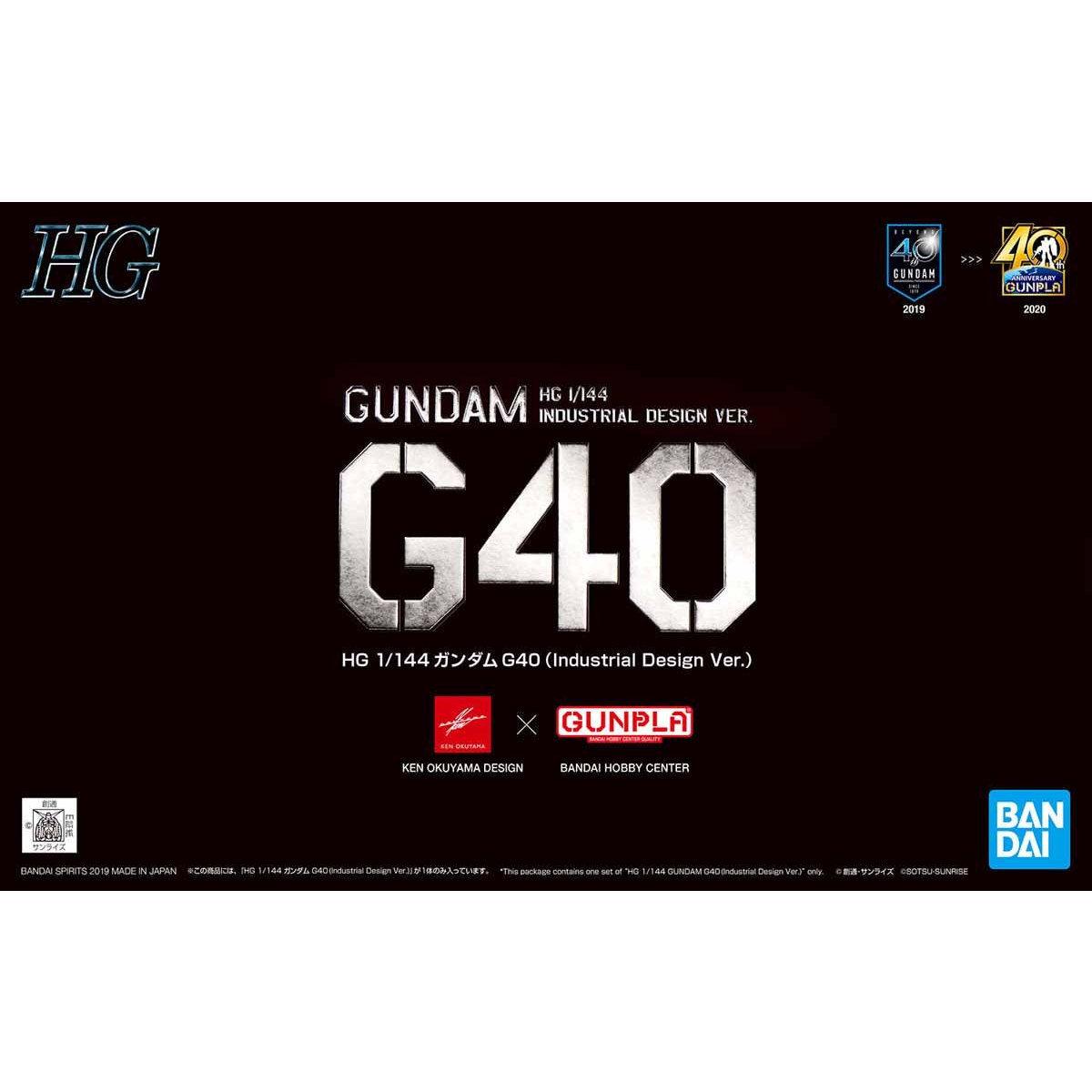 【再販】HG 1/144『ガンダムG40(Industrial Design Ver.)』プラモデル-014