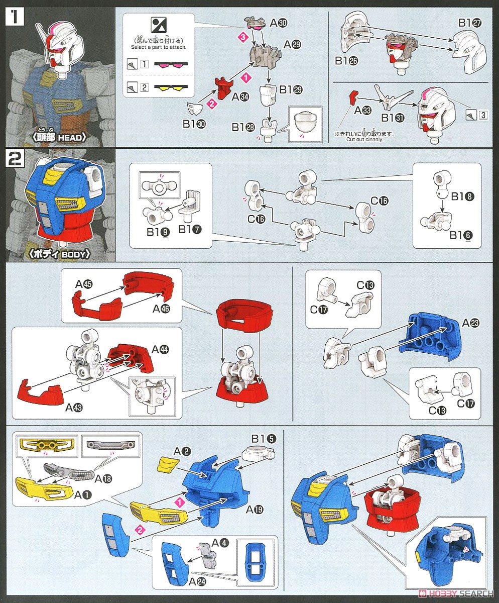 【再販】HG 1/144『ガンダムG40(Industrial Design Ver.)』プラモデル-017