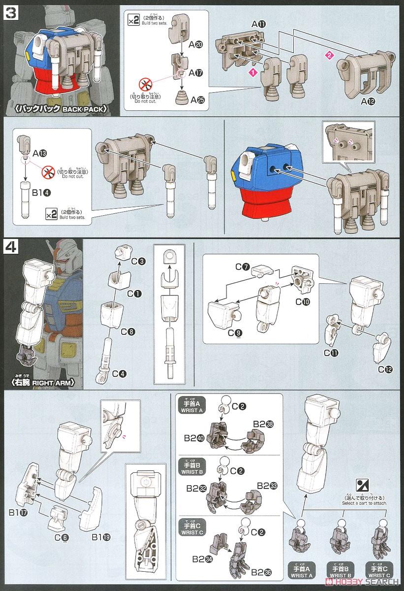 【再販】HG 1/144『ガンダムG40(Industrial Design Ver.)』プラモデル-018