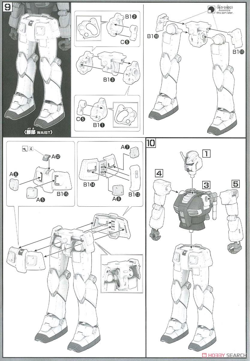 【再販】HG 1/144『ガンダムG40(Industrial Design Ver.)』プラモデル-021