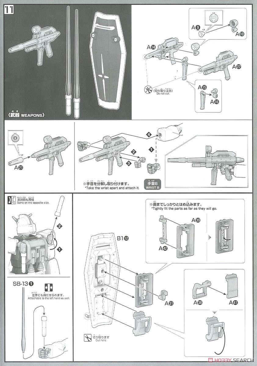 【再販】HG 1/144『ガンダムG40(Industrial Design Ver.)』プラモデル-022