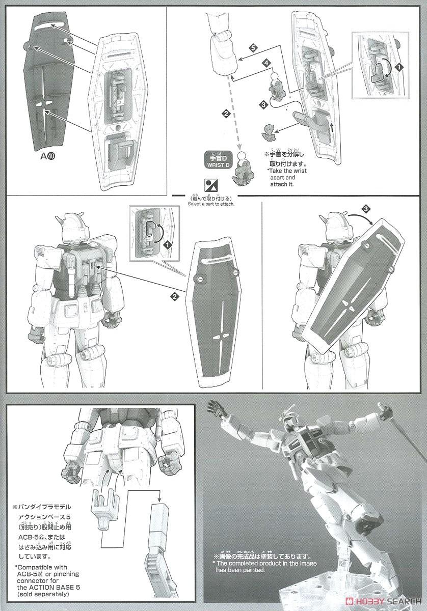 【再販】HG 1/144『ガンダムG40(Industrial Design Ver.)』プラモデル-023