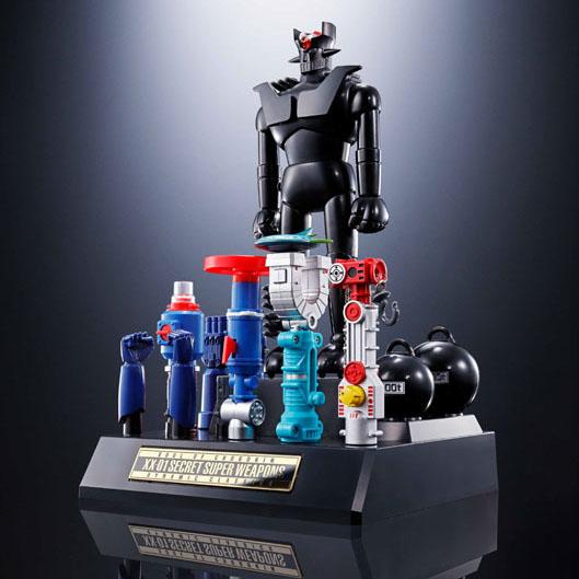 超合金魂『GX-XX01 D.C.シリーズ対応 XX計画ひみつ超兵器セット01』可動フィギュア
