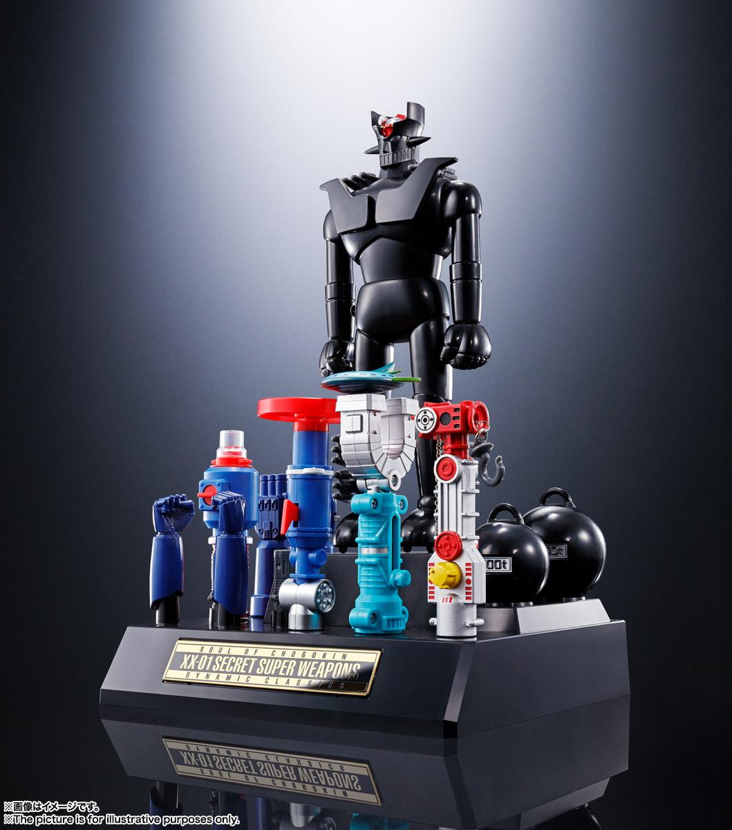 超合金魂『GX-XX01 D.C.シリーズ対応 XX計画ひみつ超兵器セット01』可動フィギュア-001