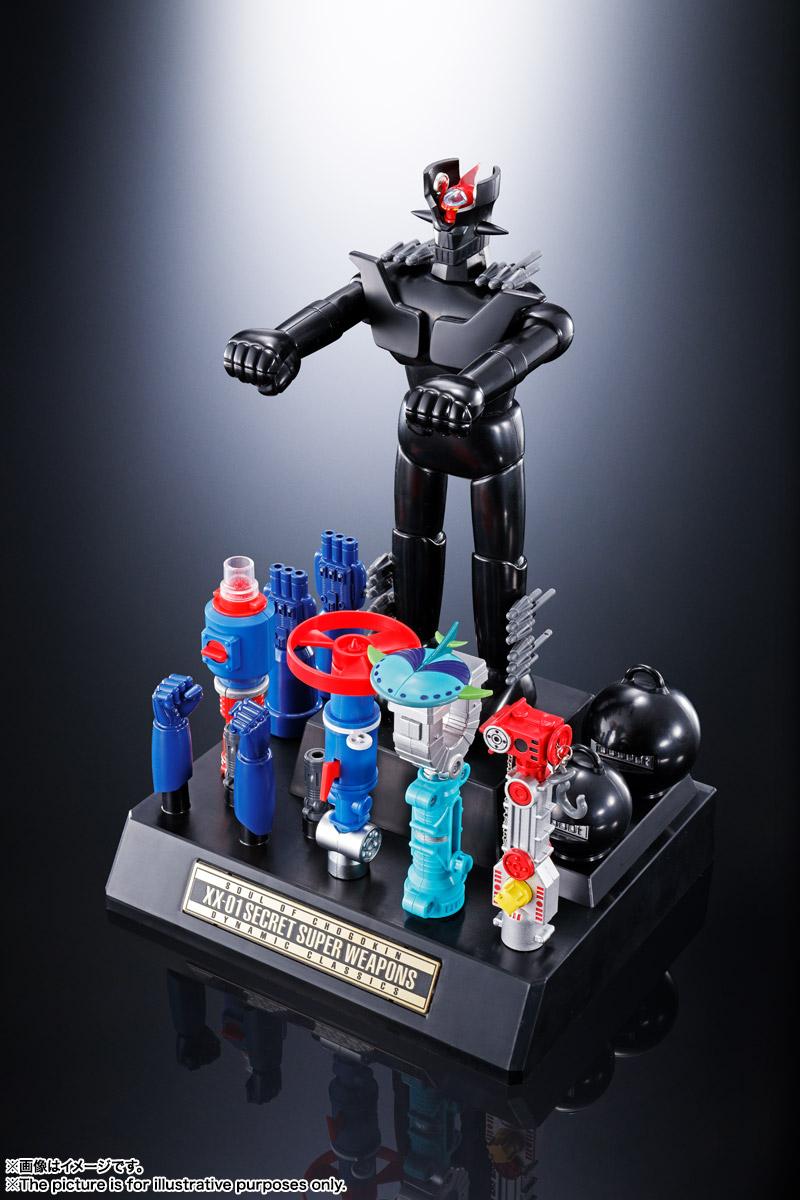 超合金魂『GX-XX01 D.C.シリーズ対応 XX計画ひみつ超兵器セット01』可動フィギュア-002