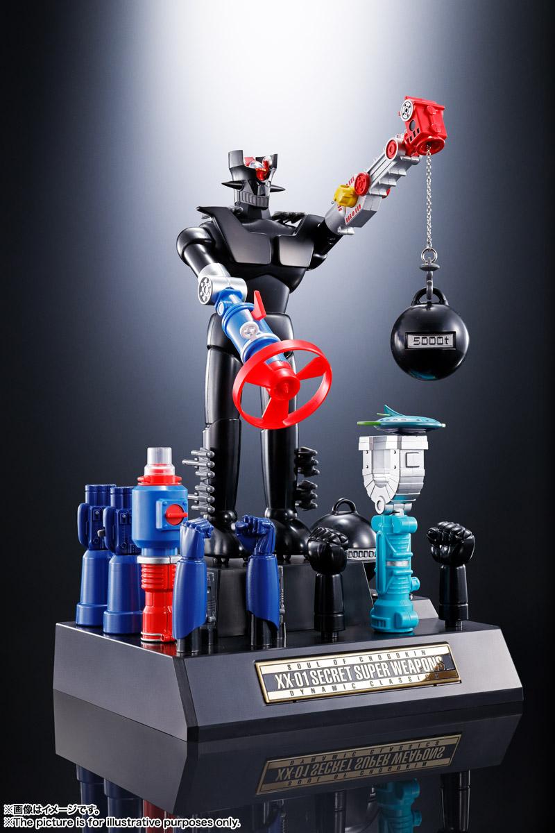 超合金魂『GX-XX01 D.C.シリーズ対応 XX計画ひみつ超兵器セット01』可動フィギュア-003