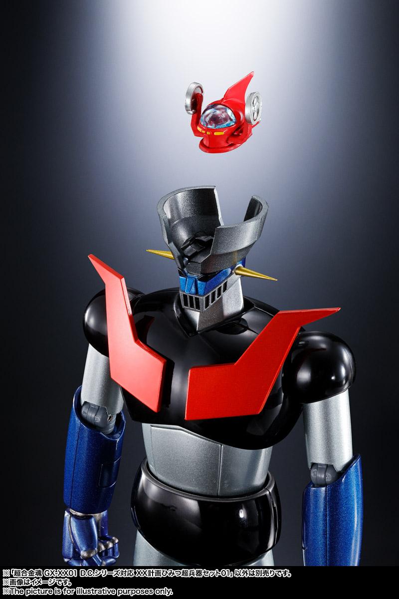 超合金魂『GX-XX01 D.C.シリーズ対応 XX計画ひみつ超兵器セット01』可動フィギュア-005