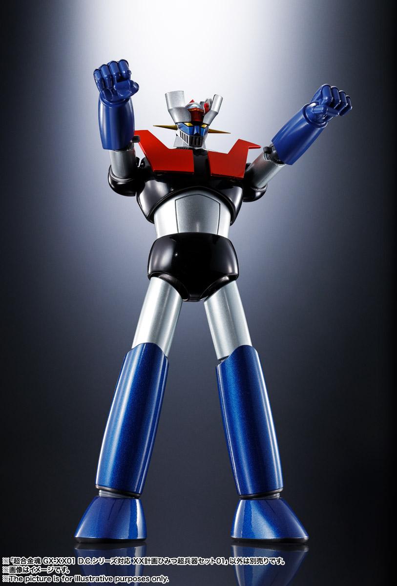 超合金魂『GX-XX01 D.C.シリーズ対応 XX計画ひみつ超兵器セット01』可動フィギュア-006