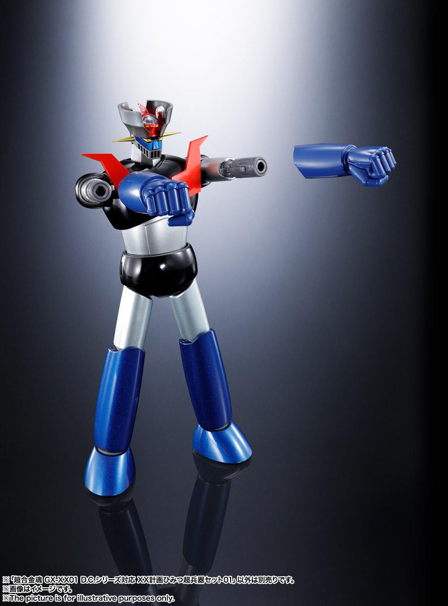 超合金魂『GX-XX01 D.C.シリーズ対応 XX計画ひみつ超兵器セット01』可動フィギュア-007
