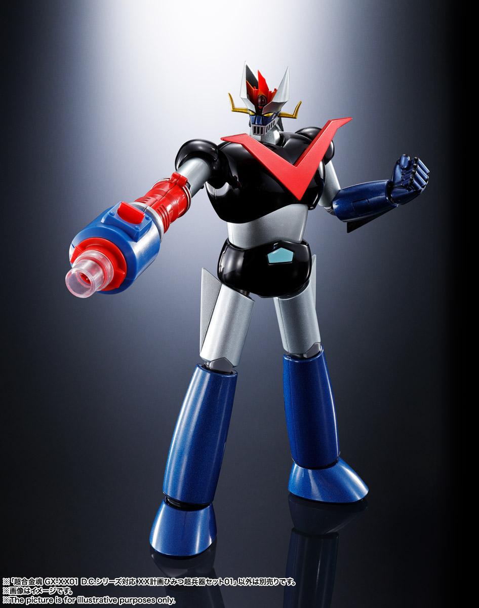 超合金魂『GX-XX01 D.C.シリーズ対応 XX計画ひみつ超兵器セット01』可動フィギュア-008