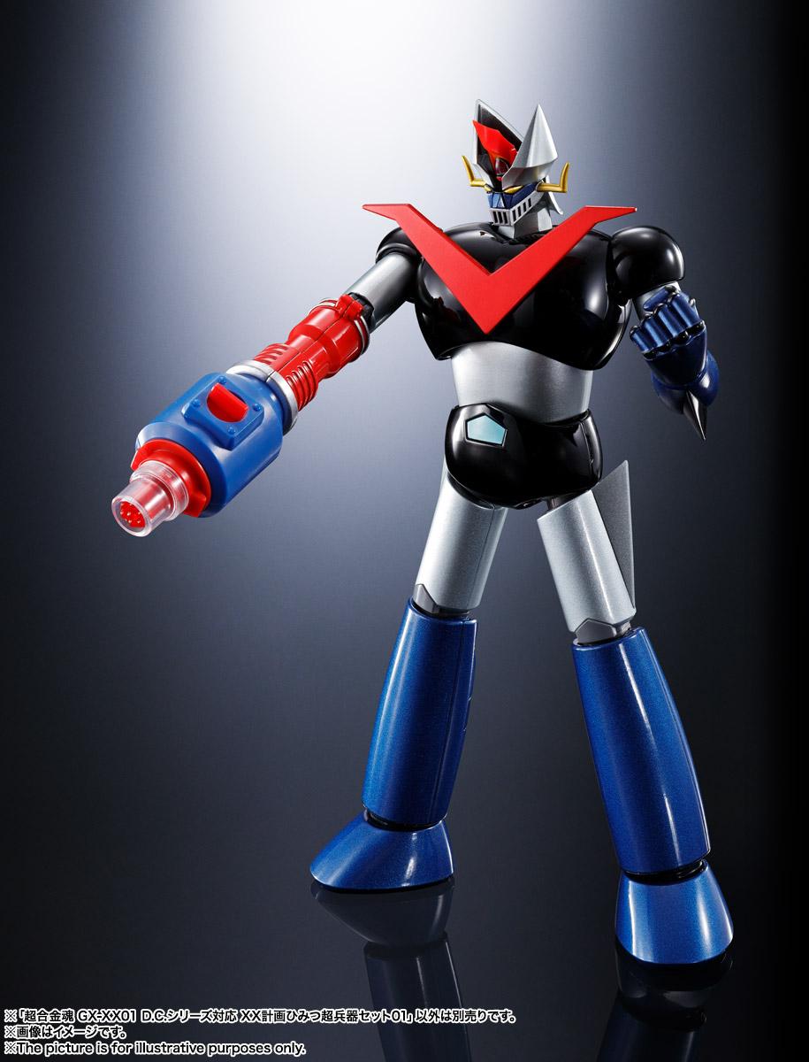 超合金魂『GX-XX01 D.C.シリーズ対応 XX計画ひみつ超兵器セット01』可動フィギュア-009