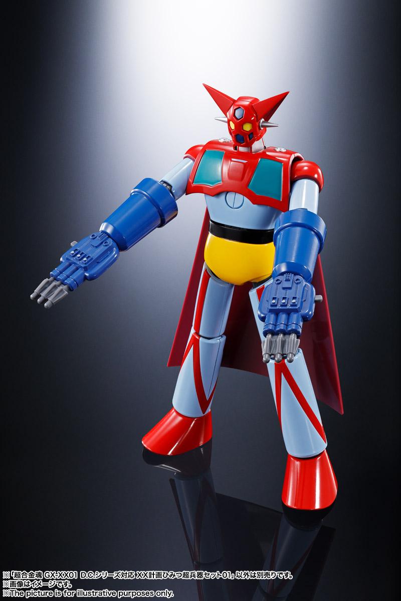 超合金魂『GX-XX01 D.C.シリーズ対応 XX計画ひみつ超兵器セット01』可動フィギュア-010