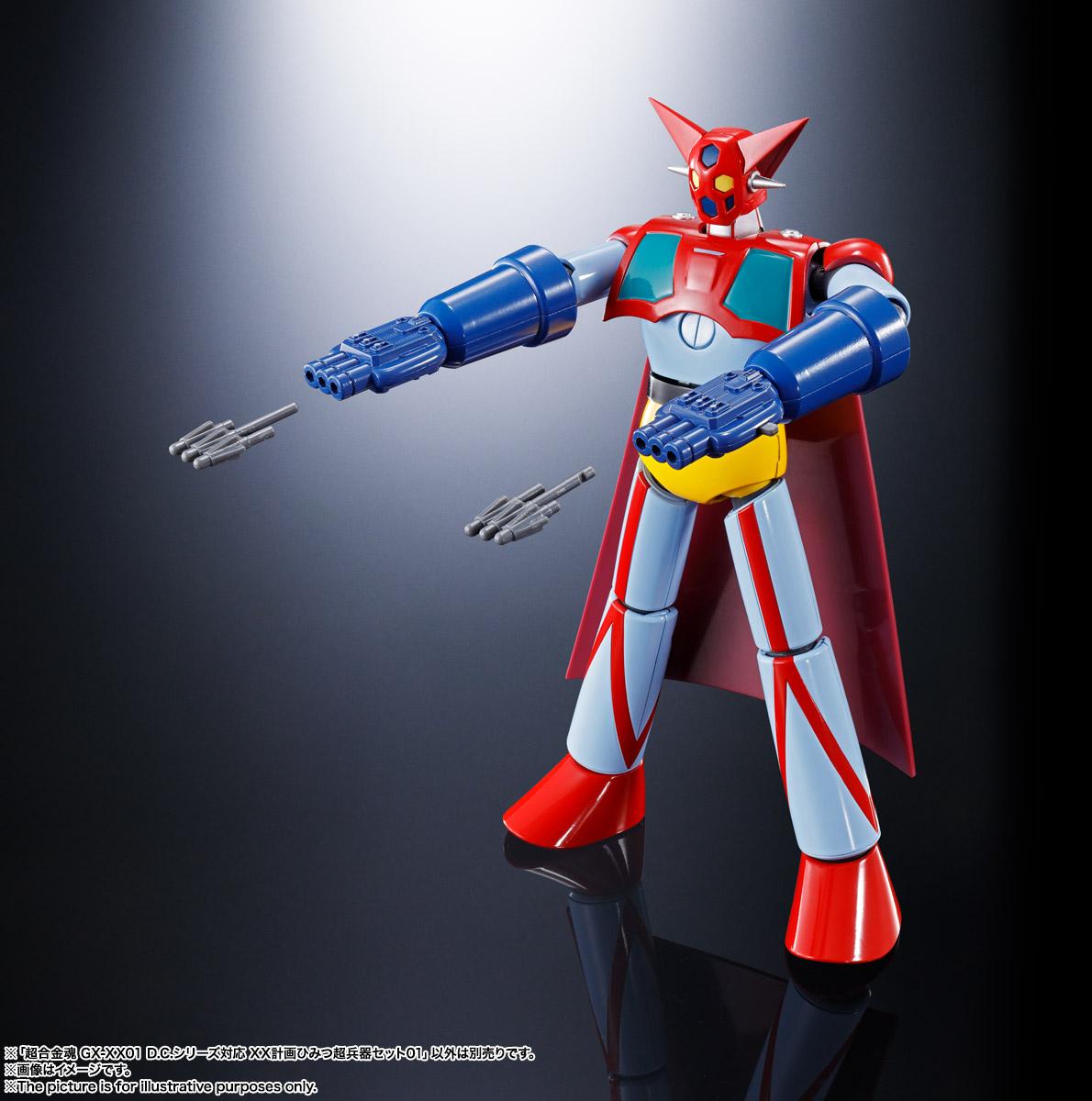 超合金魂『GX-XX01 D.C.シリーズ対応 XX計画ひみつ超兵器セット01』可動フィギュア-011