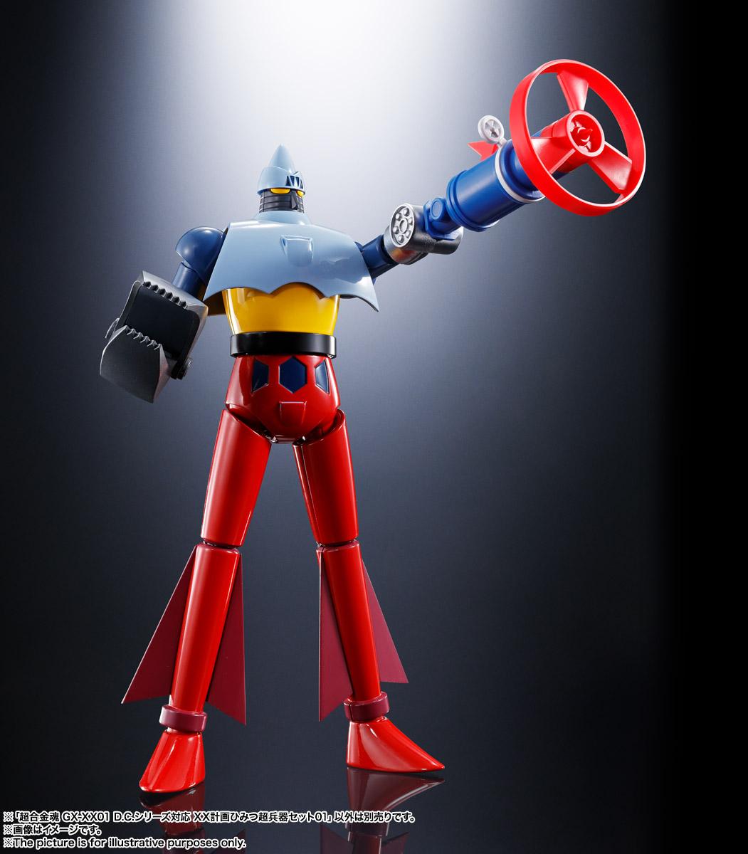 超合金魂『GX-XX01 D.C.シリーズ対応 XX計画ひみつ超兵器セット01』可動フィギュア-012