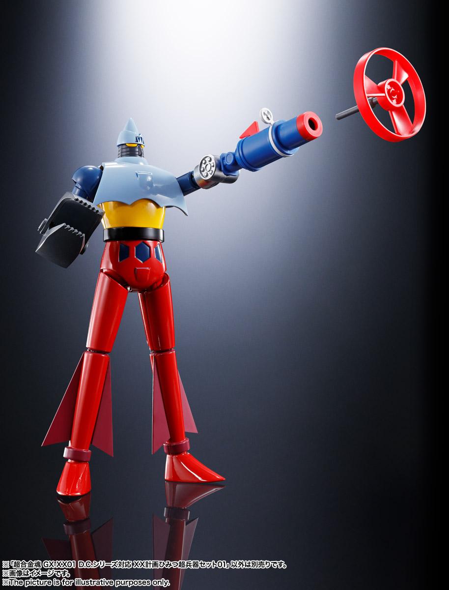 超合金魂『GX-XX01 D.C.シリーズ対応 XX計画ひみつ超兵器セット01』可動フィギュア-013