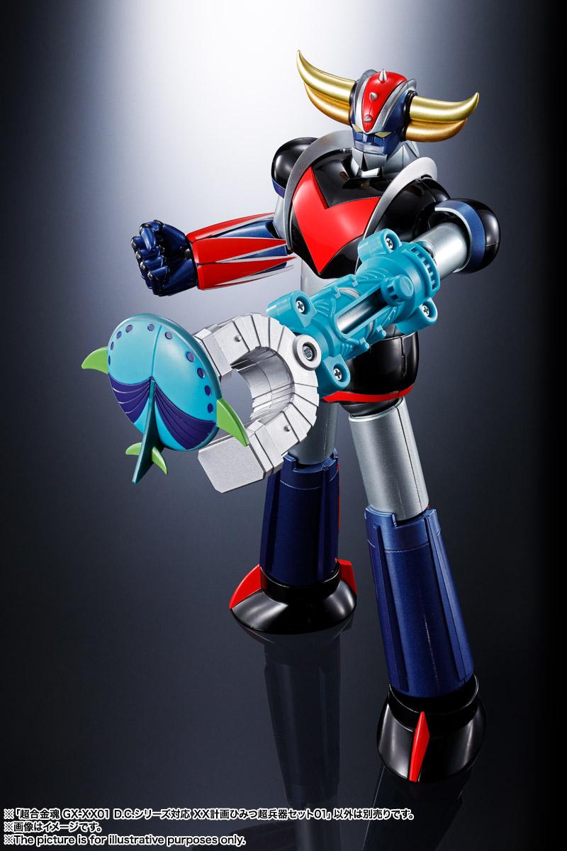 超合金魂『GX-XX01 D.C.シリーズ対応 XX計画ひみつ超兵器セット01』可動フィギュア-014