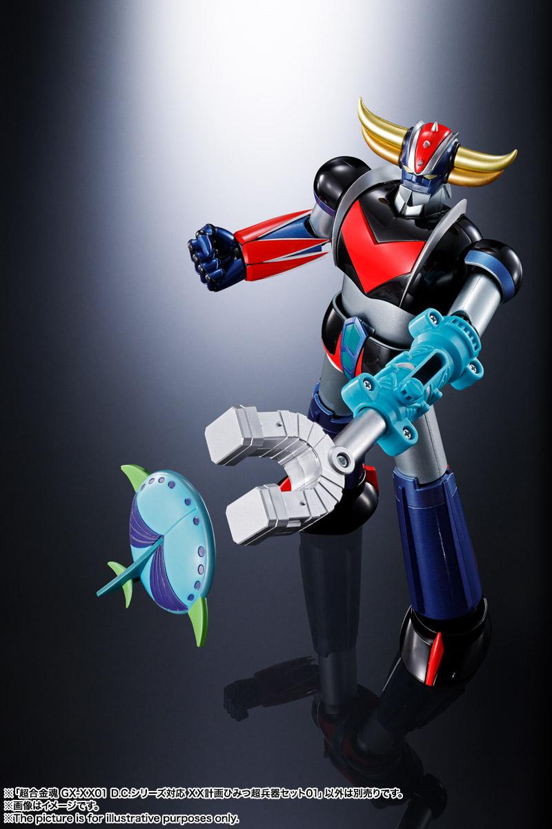 超合金魂『GX-XX01 D.C.シリーズ対応 XX計画ひみつ超兵器セット01』可動フィギュア-015