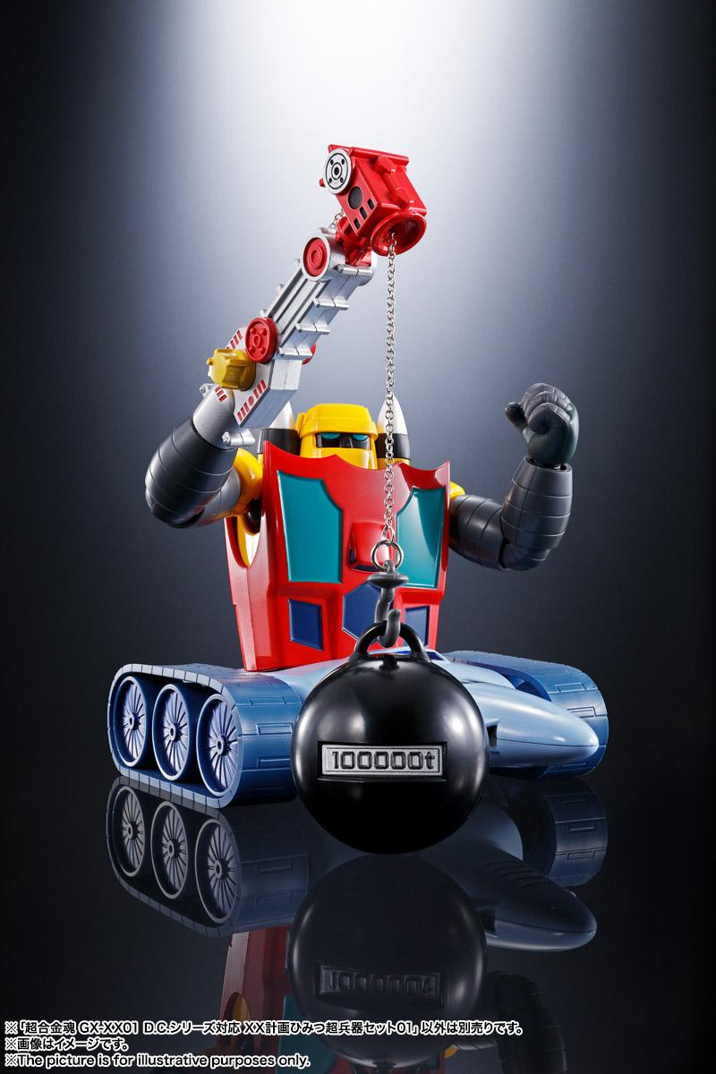 超合金魂『GX-XX01 D.C.シリーズ対応 XX計画ひみつ超兵器セット01』可動フィギュア-016