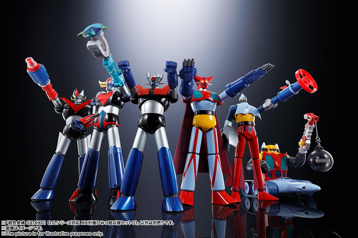 超合金魂『GX-XX01 D.C.シリーズ対応 XX計画ひみつ超兵器セット01』可動フィギュア-018