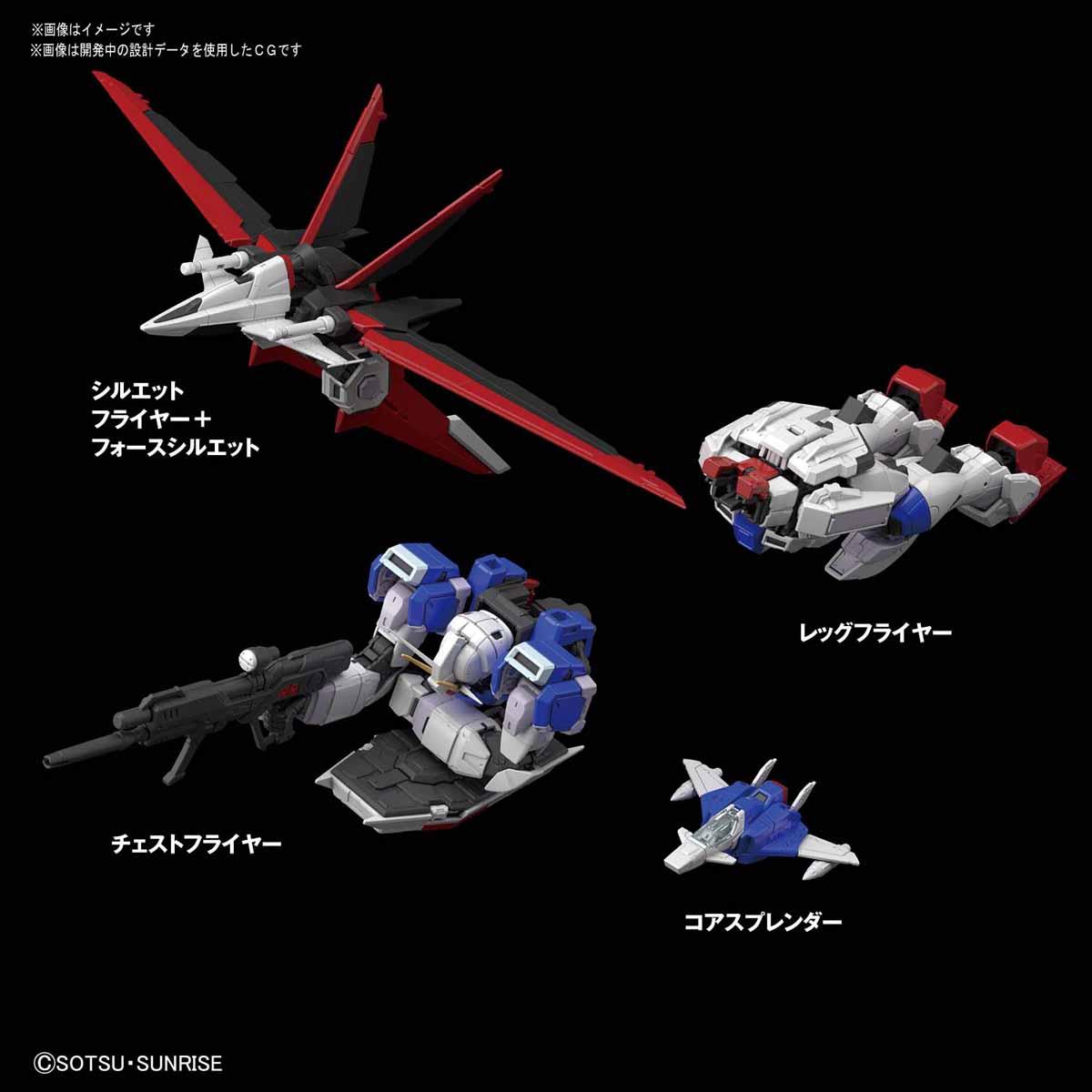 RG 1/144『フォースインパルスガンダム』機動戦士ガンダムSEED DESTINY プラモデル-006
