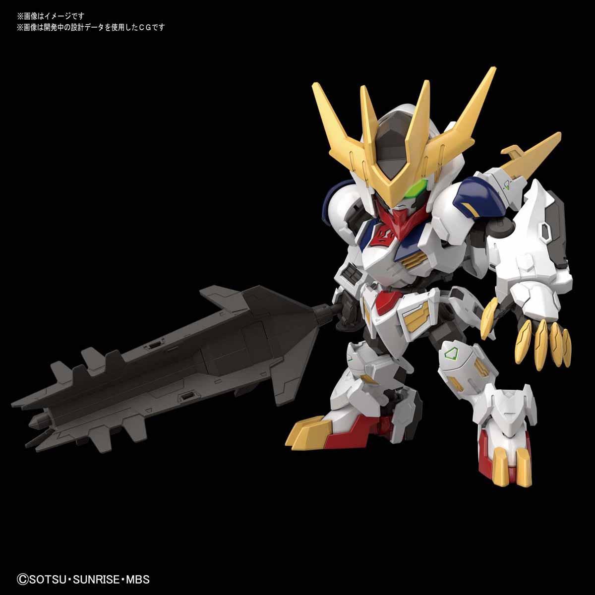 SDガンダム クロスシルエット『ガンダムバルバトスルプスレクス』鉄血のオルフェンズ プラモデル-001