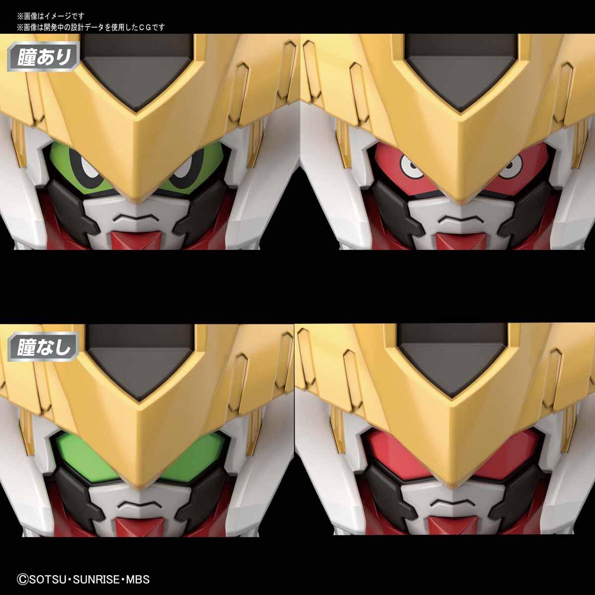 SDガンダム クロスシルエット『ガンダムバルバトスルプスレクス』鉄血のオルフェンズ プラモデル-006