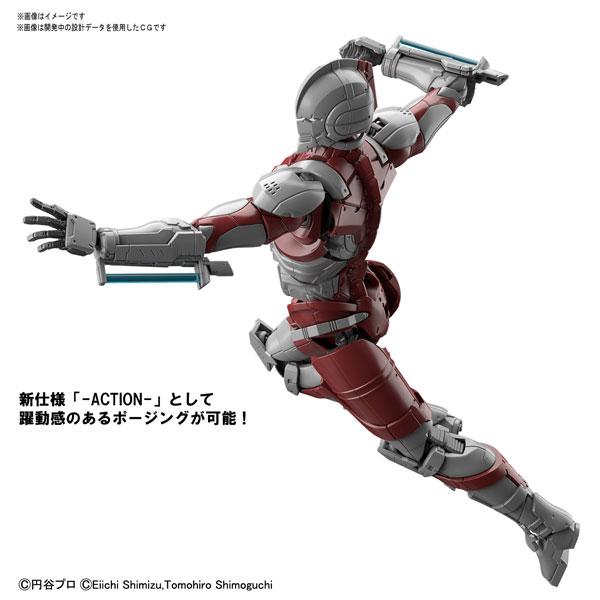 Figure-rise Standard『ULTRAMAN [B TYPE] -ACTION-』ウルトラマンスーツ 1/12 プラモデル