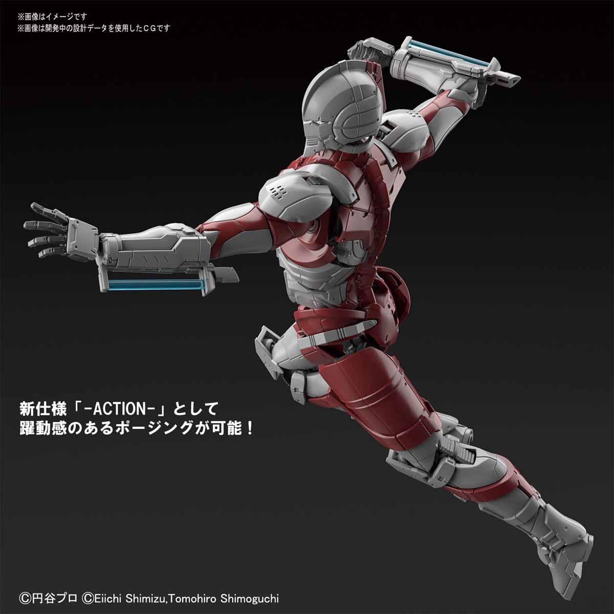 Figure-rise Standard『ULTRAMAN [B TYPE] -ACTION-』ウルトラマンスーツ 1/12 プラモデル-001