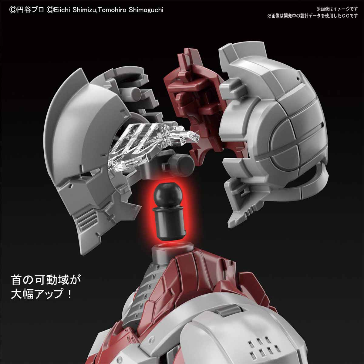 Figure-rise Standard『ULTRAMAN [B TYPE] -ACTION-』ウルトラマンスーツ 1/12 プラモデル-005