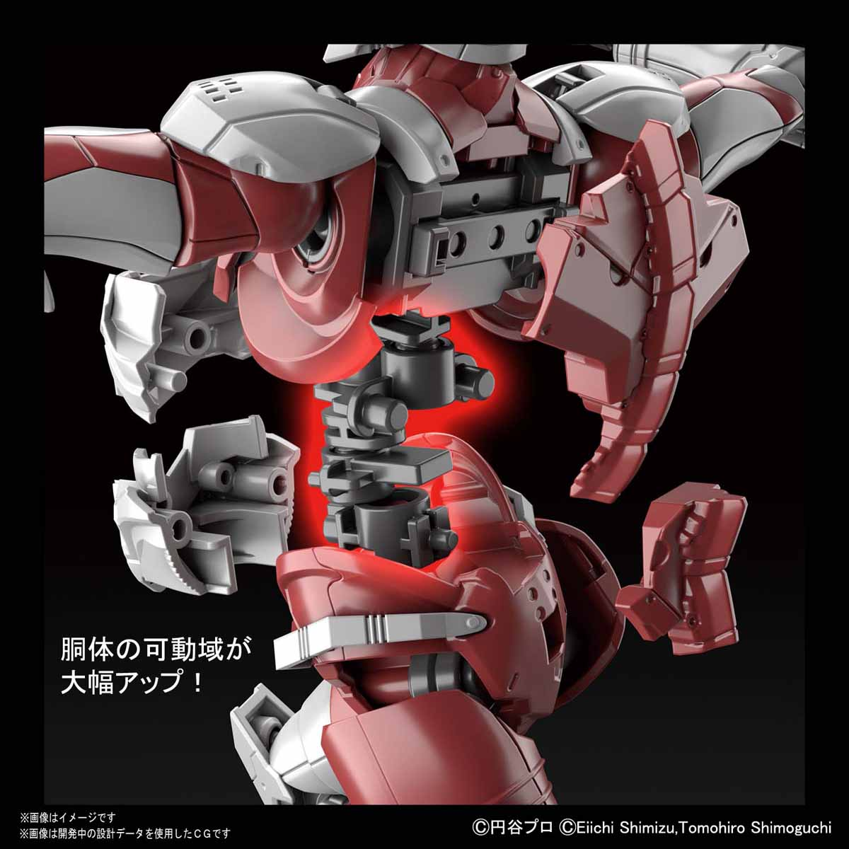 Figure-rise Standard『ULTRAMAN [B TYPE] -ACTION-』ウルトラマンスーツ 1/12 プラモデル-006