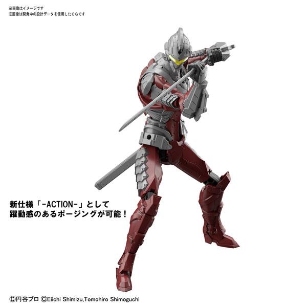 Figure-rise Standard『ULTRAMAN SUIT Ver7.5 -ACTION-』ウルトラマン セブンスーツ 1/12 プラモデル