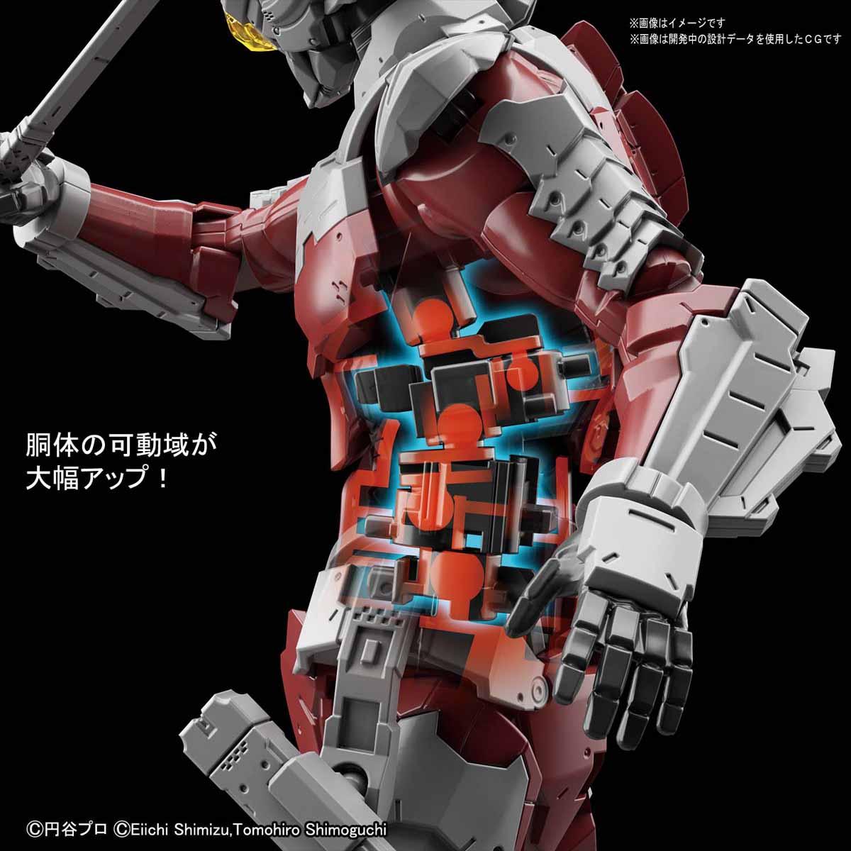 Figure-rise Standard『ULTRAMAN SUIT Ver7.5 -ACTION-』ウルトラマン セブンスーツ 1/12 プラモデル-006