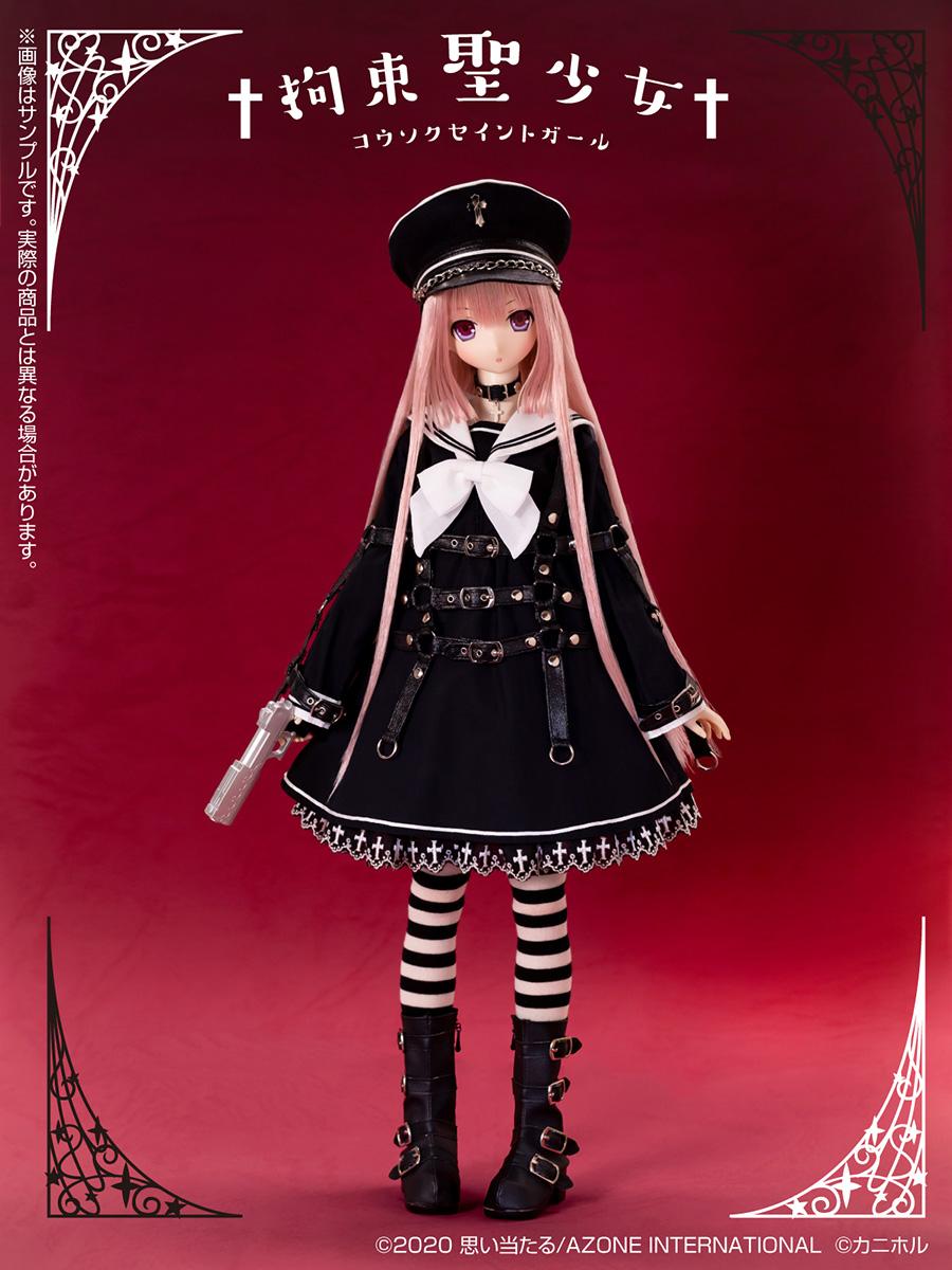 Black Raven『Lilia(リリア)†拘束聖少女† コウソクセイントガール』1/3 完成品ドール-015
