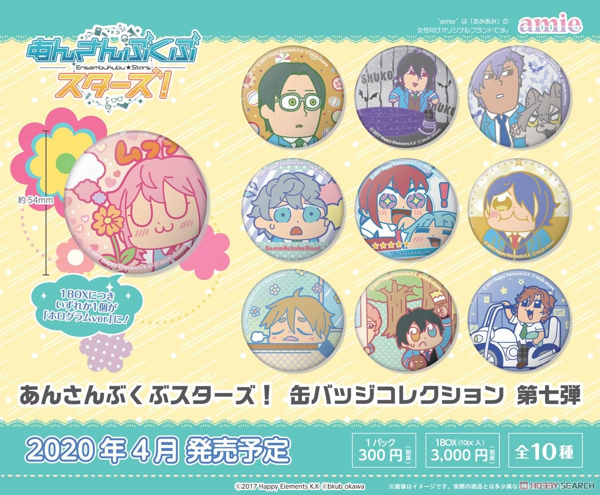 あんさんぶくぶスターズ!『缶バッジコレクション 第七弾』10個入りBOX-011