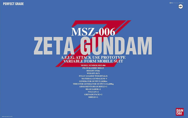 【再販】PG 1/60『MSZ-006 Zガンダム〈パーフェクト・トランスフォーム〉』プラモデル-005