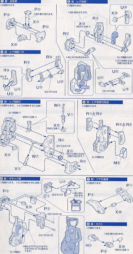 【再販】PG 1/60『MSZ-006 Zガンダム〈パーフェクト・トランスフォーム〉』プラモデル-019