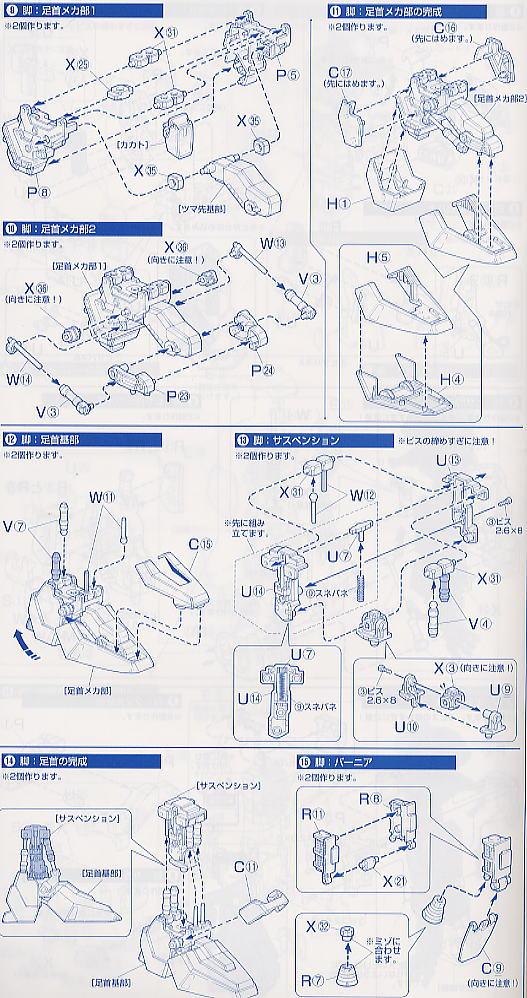 【再販】PG 1/60『MSZ-006 Zガンダム〈パーフェクト・トランスフォーム〉』プラモデル-020