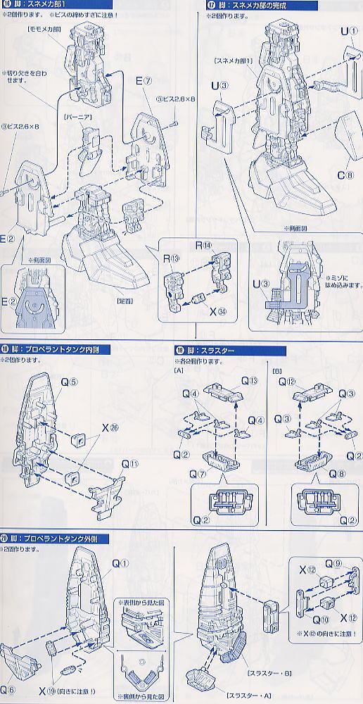 【再販】PG 1/60『MSZ-006 Zガンダム〈パーフェクト・トランスフォーム〉』プラモデル-021