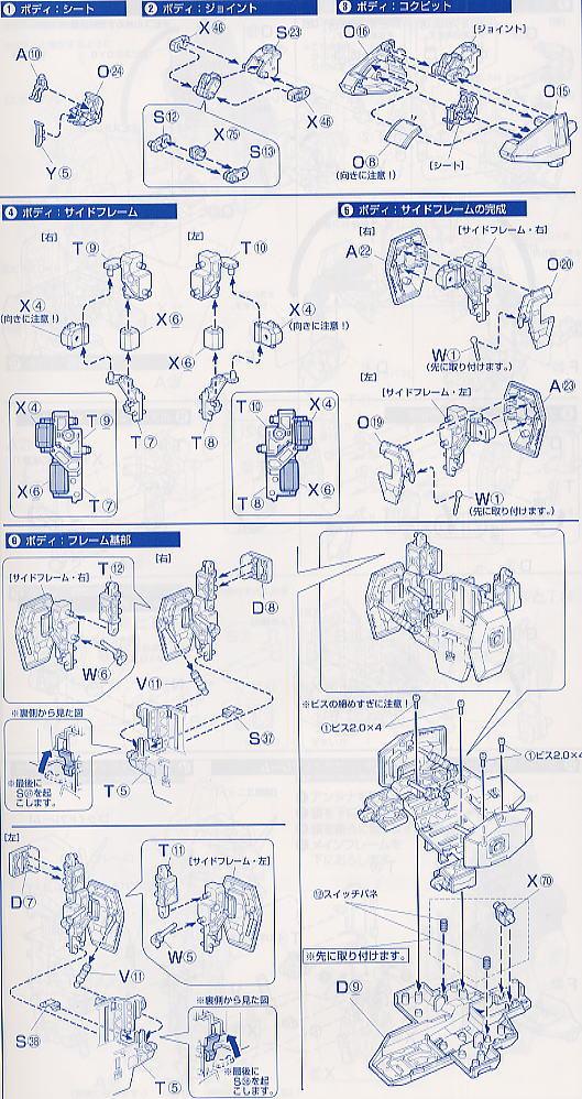 【再販】PG 1/60『MSZ-006 Zガンダム〈パーフェクト・トランスフォーム〉』プラモデル-025