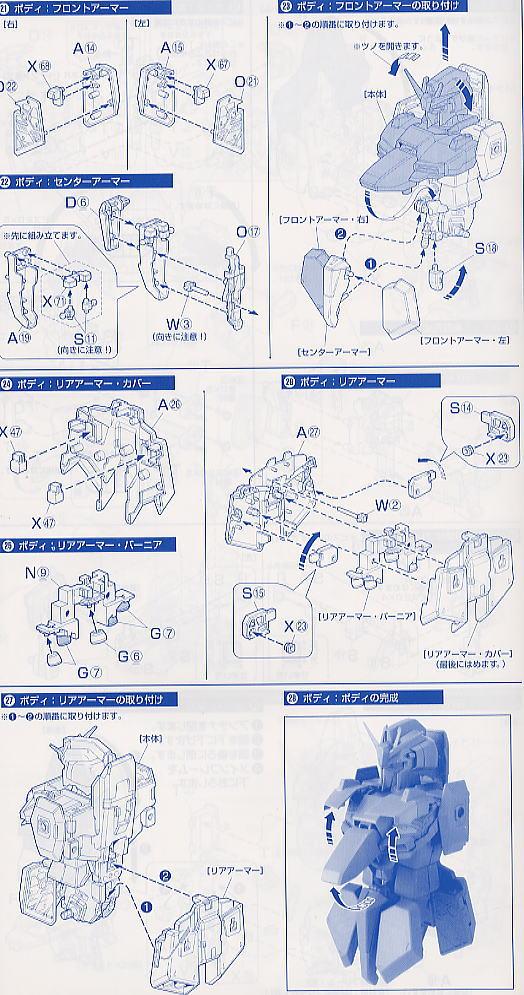 【再販】PG 1/60『MSZ-006 Zガンダム〈パーフェクト・トランスフォーム〉』プラモデル-028