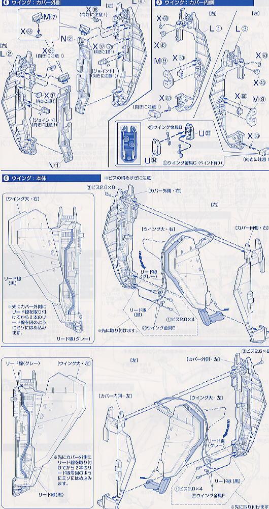 【再販】PG 1/60『MSZ-006 Zガンダム〈パーフェクト・トランスフォーム〉』プラモデル-032