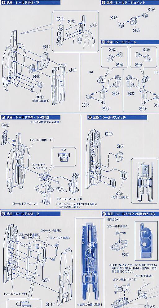 【再販】PG 1/60『MSZ-006 Zガンダム〈パーフェクト・トランスフォーム〉』プラモデル-035