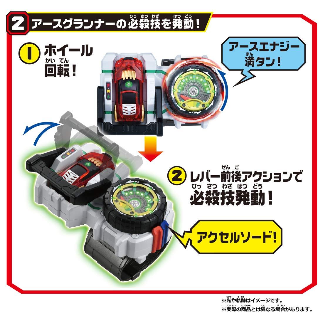 トミカ絆合体 アースグランナー『アースブレス&アースハンドル シフトチェンジDXセット』変身なりきり-007
