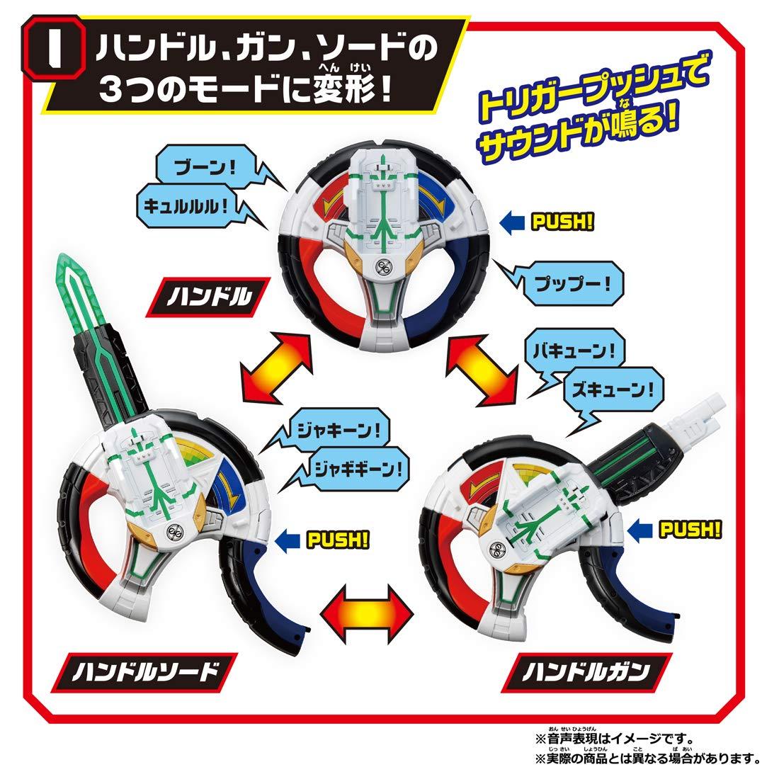 トミカ絆合体 アースグランナー『アースブレス&アースハンドル シフトチェンジDXセット』変身なりきり-012