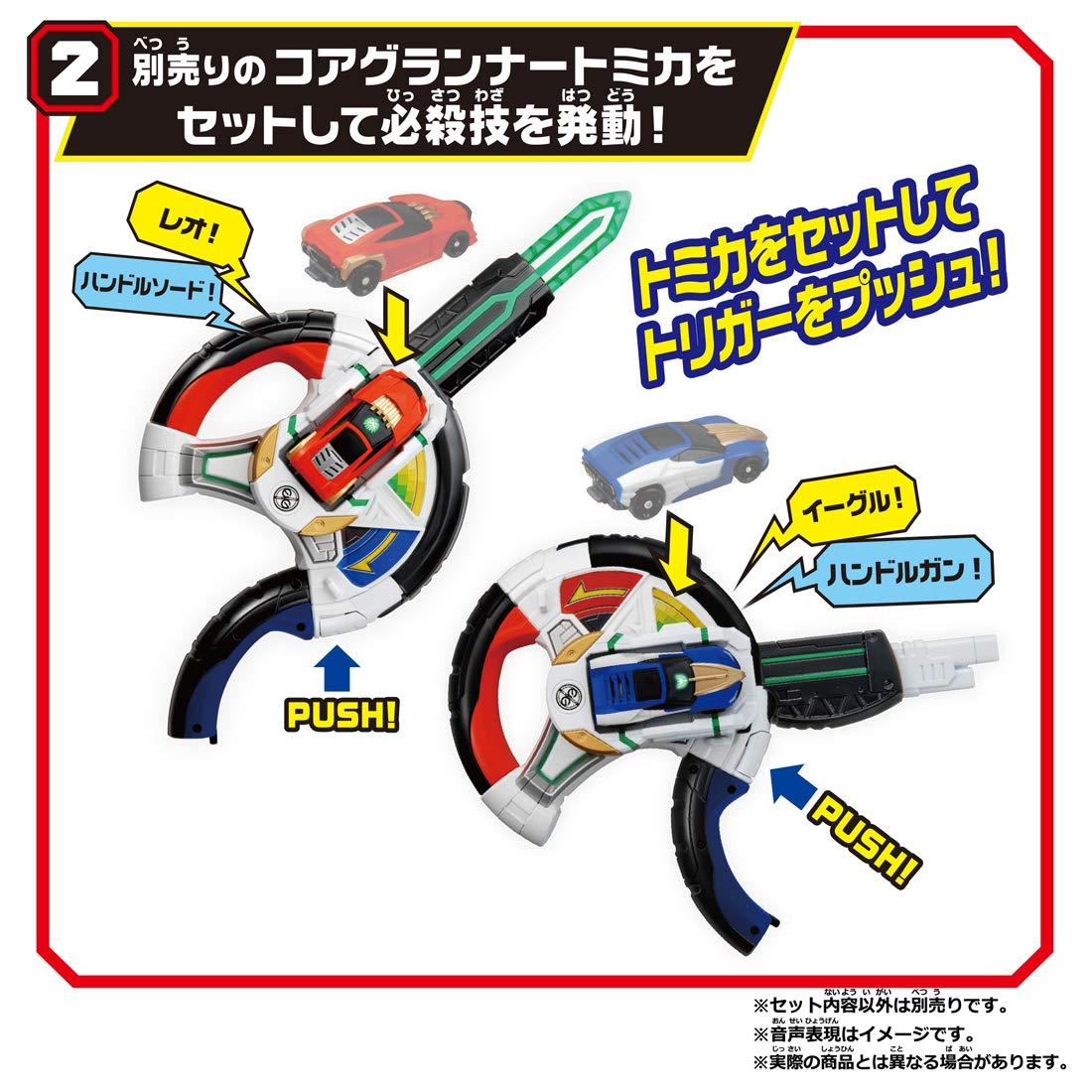 トミカ絆合体 アースグランナー『アースブレス&アースハンドル シフトチェンジDXセット』変身なりきり-013