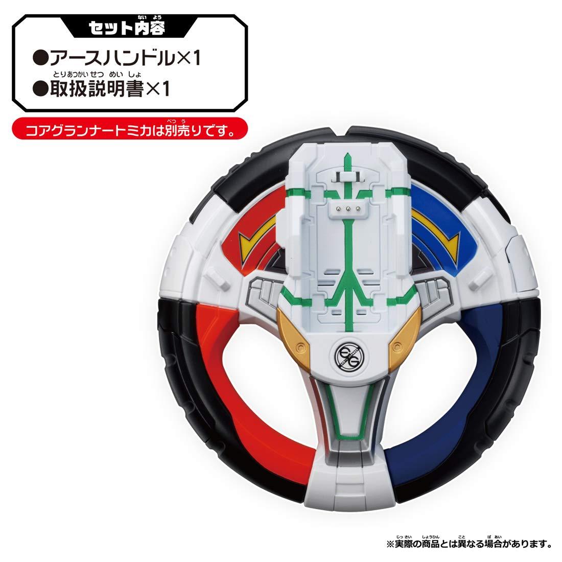 トミカ絆合体 アースグランナー『アースブレス&アースハンドル シフトチェンジDXセット』変身なりきり-014