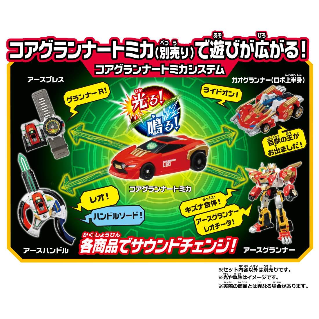 トミカ絆合体 アースグランナー『アースブレス&アースハンドル シフトチェンジDXセット』変身なりきり-015
