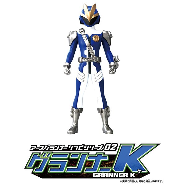アースグランナーソフビシリーズ02『グランナーK』トミカ絆合体 アースグランナー ソフビ