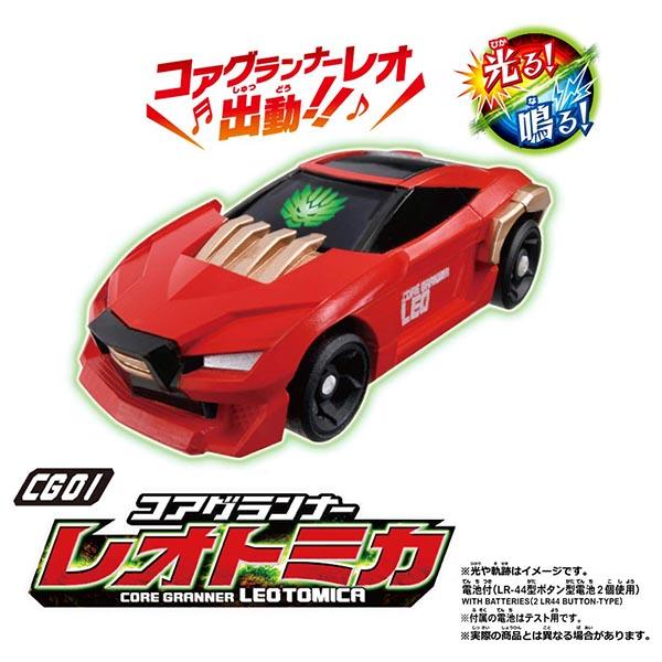 トミカ絆合体 アースグランナー『CG01 コアグランナーレオトミカ』ミニカー